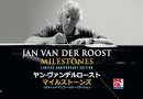 Jan Van der Roost: MILESTONES!