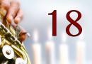 Adventskalender Türchen #18