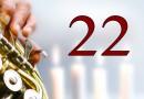 Adventskalender Türchen #22