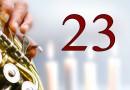 Adventskalender Türchen #23