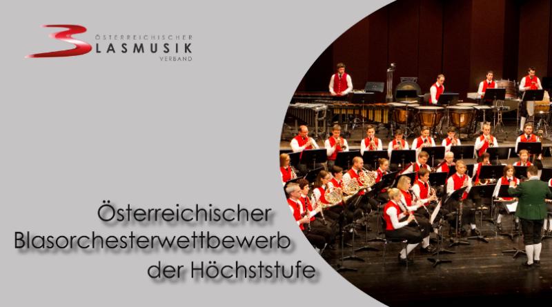 Österreichischer Blasorchesterwettbewerb